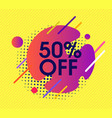 yellow abstract sale background design vector image vector image