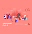 people search yeti landing page template reading vector image