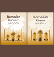ramadan posters collection vector image vector image