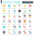 set of flat household icons vector image vector image