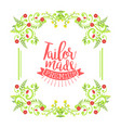 tailor shop banner template sewing studio premium vector image vector image