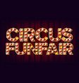 circus funfair banner sign for party vector image