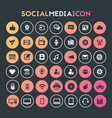 big social media icon set trendy flat icons vector image vector image