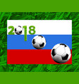football world cup 2018 background vector image vector image