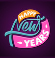 simple letter emblem happy new year vector image vector image