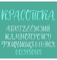 Calligraphic cyrillic alphabet vector image