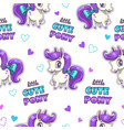 cute seamless pattern with pretty little pony vector image vector image