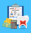 dental insurance services concept vector image