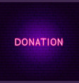 donation neon text vector image