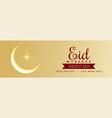 elegant eid festival sale banner design vector image vector image