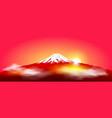 mount fuji at sunrise vector image