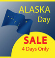 sale to the day of alaska vector image vector image