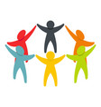 people connecting icon isolated vector image