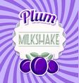 plum milkshake vector image vector image