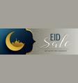 premium eid mubarak banner design with sale offer vector image vector image