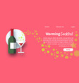 warming cocktail website flat template vector image vector image