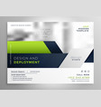 elegant green corporate brochure design vector image vector image