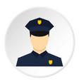 policeman icon circle vector image vector image