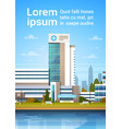building of modern hospital clinic exterior banner vector image