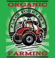 color on an agricultural theme retro vector image