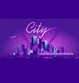 neon metropolis vector image vector image