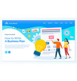 business site template how to write business plan vector image