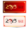 chinese new year template7 vector image vector image