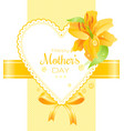 garden yellow lily dew drops flower holidays vector image vector image