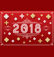 happy new year card with paper flower and dog vector image vector image