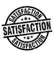 satisfaction round grunge black stamp vector image vector image