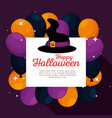 halloween card with witch hat and balloons vector image vector image