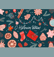 happy new year - phrase in russian top view gift vector image vector image