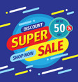 super sale concept banner design advertising vector image vector image