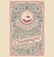 vintage label for packing or book cover design vector image vector image