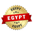 Egypt round golden badge with red ribbon vector image vector image