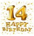 golden 14 number fourteen metallic balloon party