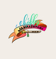 happy janmashtami hand lettering inscription logo vector image vector image