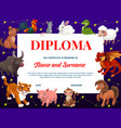 kids diploma with chinese zodiac animals frame vector image vector image