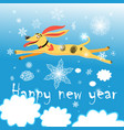christmas greeting card with a funny dog vector image vector image