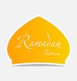 Ramadan sticker design element vector image