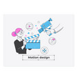 business concept motion design studio teamwork of vector image