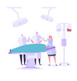 medical hospital surgery operation operating room vector image vector image