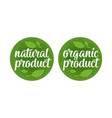 natural organic product lettering with leaf vector image vector image