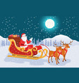 night landscape with full moon of christmas santa vector image