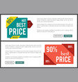 hot best price set of internet vector image