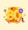 mega sale 80 percent discount special offer vector image
