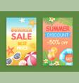 summer discount best price set vector image vector image