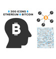 bitcoin mind flat icon with clip art vector image vector image