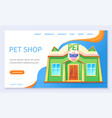 pet store or veterinary for domestic animal vector image