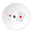 playing cards icon circle vector image vector image